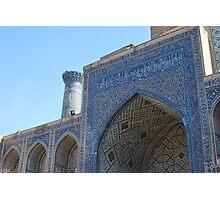 Ukbekistani Mosque Photo  Photographic Print
