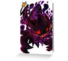 BANETTE SPIRITS Greeting Card