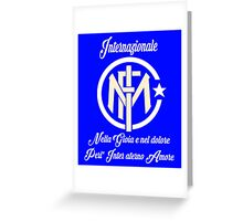 Intermian - Forza inter Greeting Card