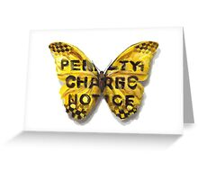 Urban Jungle: Butterfly  Greeting Card