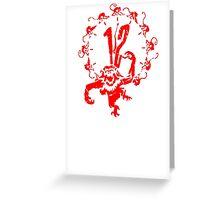monkey x 12 Greeting Card