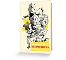 The Phantom Pain Greeting Card