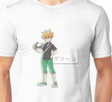 pokémon trainer green Unisex T-Shirt
