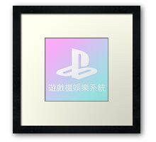 Playstation Aesthetic  Framed Print