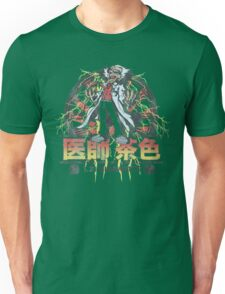 Back to Japan Unisex T-Shirt
