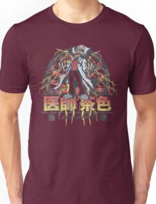 Back to Japan Unisex T-Shirt
