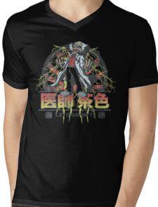 Back to Japan Mens V-Neck T-Shirt