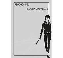 Shogo Photographic Print