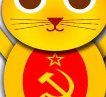 Comrade cat Sticker
