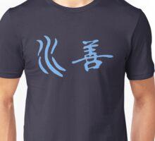Water - II Unisex T-Shirt