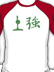 Earth - II T-Shirt