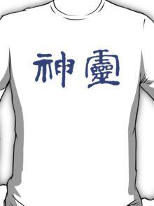 Spirits - II T-Shirt