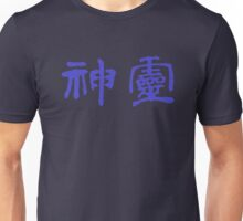 Spirits - II Unisex T-Shirt
