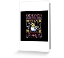 Eleven Ugly Sweater 8-Bit Greeting Card