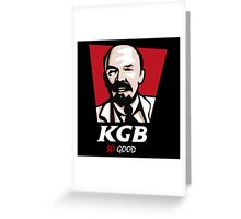 Colonel KGB Greeting Card