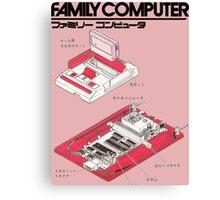 Famicom Diagram  Canvas Print