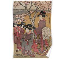 Cherry-viewing at Gotenyama 3 - Utamaro Kitagawa - 1805 Poster