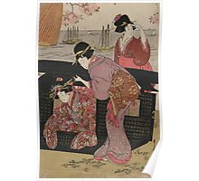 Cherry-viewing at Gotenyama - Utamaro Kitagawa - 1805 Poster