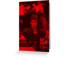 Al pacino - Celebrity Greeting Card