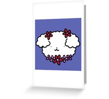 Fluffy Flowery Dog Face Greeting Card