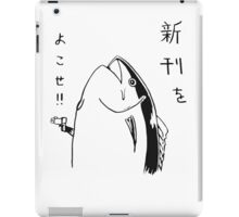 Fish – Holdup iPad Case/Skin