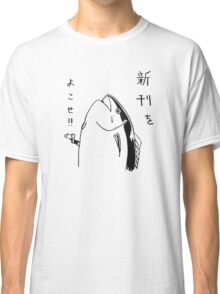 Fish – Holdup Classic T-Shirt
