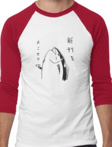Fish – Holdup Men's Baseball ¾ T-Shirt