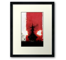 Use of Weapons Framed Print