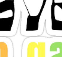 Oy Vey I'm Gay! Sticker