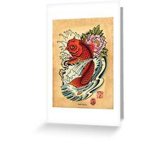 Koi with Peony Greeting Card