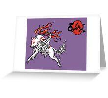 Ōkami - Amaterasu [Pixel Art] Greeting Card