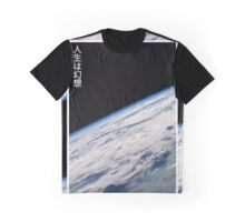 Why Is Space so Lonely? Graphic T-Shirt