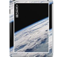 Why Is Space so Lonely? iPad Case/Skin