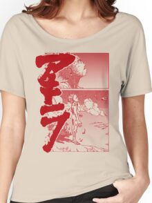 Tetsuoooo!!! Women's Relaxed Fit T-Shirt