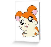Hamtaro  Greeting Card