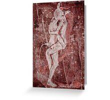 Minotaur and Ariadne Greeting Card