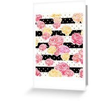 Black & White Striped Floral with Gold Dots Greeting Card