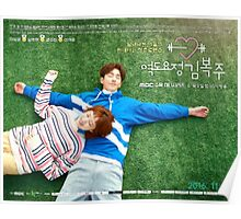 weightlifting fairy kim bok joo official poster Poster