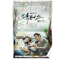 Doctors Kdrama offical poster Poster