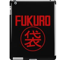 FUKURO (Red) iPad Case/Skin