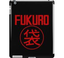 FUKURO (Red) iPad Case/Skin