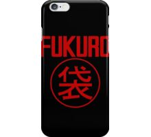 FUKURO (Red) iPhone Case/Skin