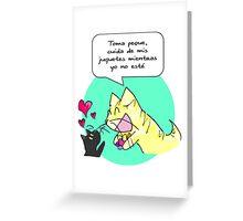 Cuida mis juguetes Greeting Card