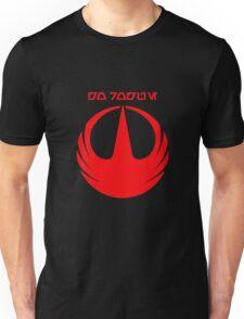 i REBEL- Rogue One Unisex T-Shirt