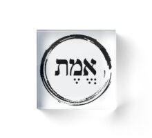 The Hebrew Set: EMET (=Truth) - Dark Acrylic Block