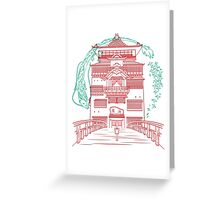 The Bathhouse Greeting Card
