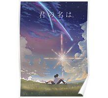 Kimi No Na Wa Grasslands Poster