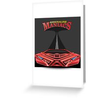 Red sport car on the road Greeting Card