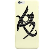 The Mortal Instruments - Word Filled Fearless Rune iPhone Case/Skin