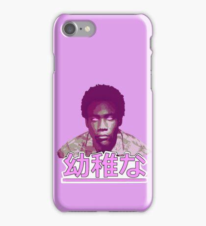 Childish 幼稚な iPhone Case/Skin